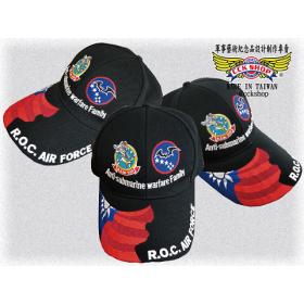 第33/34飛行中隊紀念帽